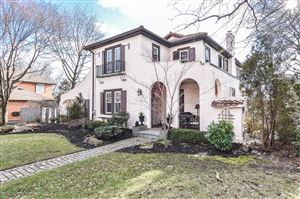 Photo of 30 Parkview Place, Staten Island, NY 10310 (MLS # 1123199)