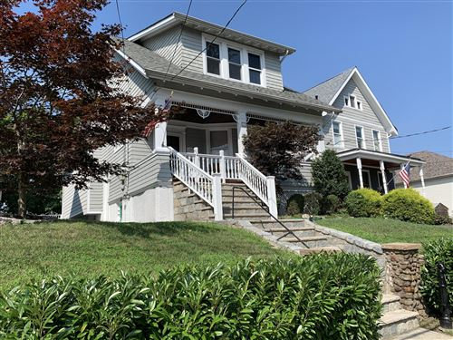 Photo of 15 Cleveland Place, Staten Island, NY 10305 (MLS # 1136945)