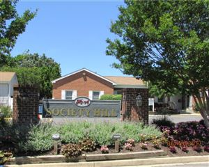 Photo of 824 SOCIETY HILL, CHERRY HILL, NJ 08003 (MLS # 7075552)