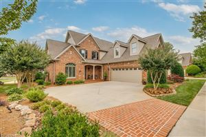 Photo of 421 Orchard Park Drive, Bermuda Run, NC 27006 (MLS # 934229)