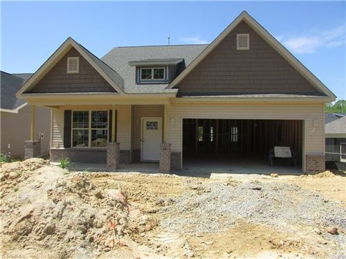 Photo of 1758 Owl's Trail, Kernersville, NC 27284 (MLS # 958637)