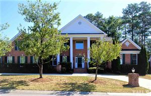 Photo of 11309 Empire Lakes Drive, Raleigh, NC 27617 (MLS # 2282215)