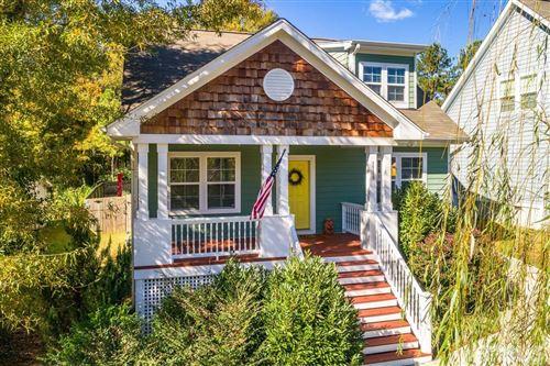 Photo of 1118 South Street, Durham, NC 27707-1844 (MLS # 2415337)