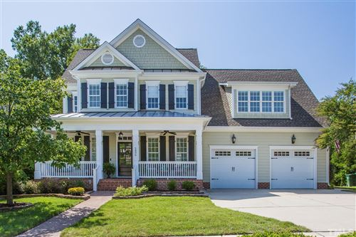 Photo of 5806 Highcroft Drive, Cary, NC 27519-5215 (MLS # 2405417)