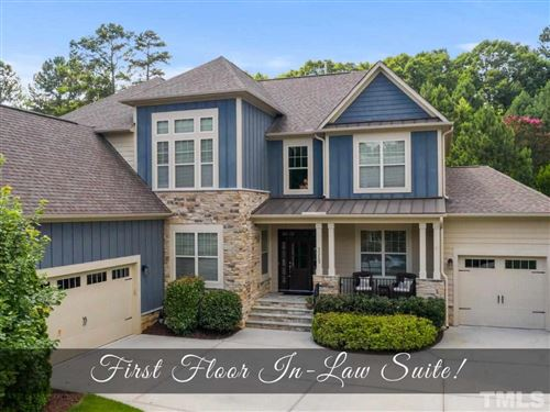 Photo of 3313 Roller Mill Court, Raleigh, NC 27607 (MLS # 2391441)