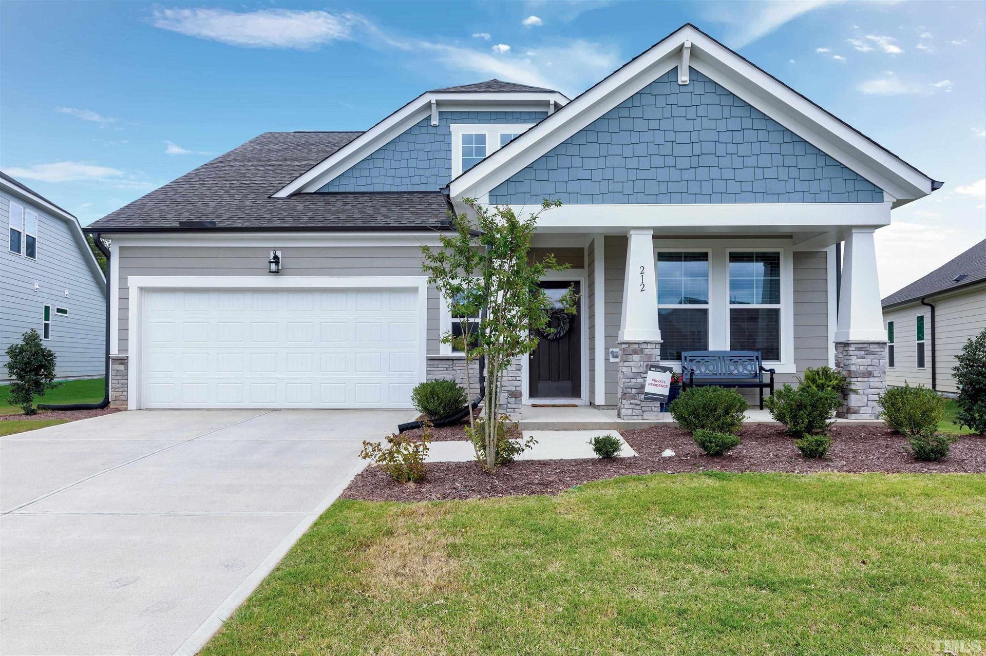 Photo of 212 Luftee Lane, Holly Springs, NC 27540 (MLS # 2408723)
