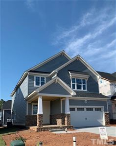 Photo of 225 Ivy Arbor Way #Lot 1374, Holly Springs, NC 27540 (MLS # 2260922)