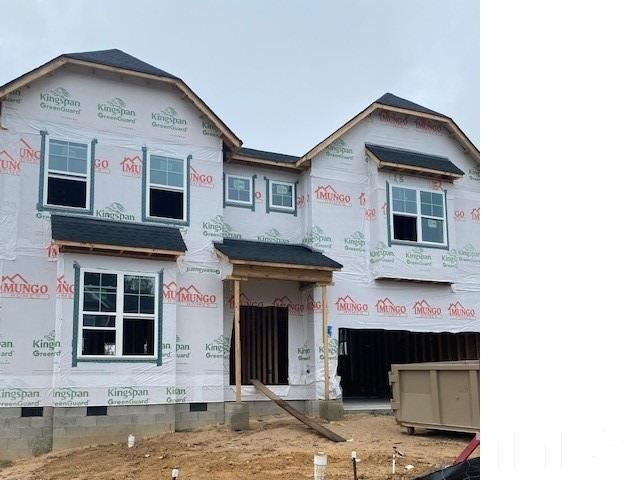 2832 Thurman Dairy Loop #Lot 87, Wake Forest, NC 27587 - #: 2316923