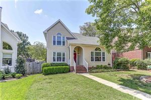 Photo of 143 Cumberland Green Drive, Cary, NC 27513 (MLS # 2272952)