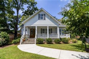 Photo of 2259 THE Circle, Raleigh, NC 27608 (MLS # 2265996)