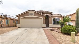 Photo of 8037 W Sunfire Drive, Tucson, AZ 85743 (MLS # 21919022)