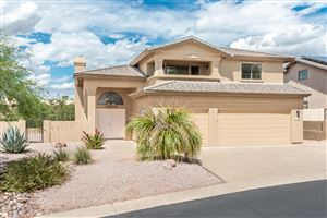Photo of 11147 N Olympic Place, Oro Valley, AZ 85737 (MLS # 21925027)