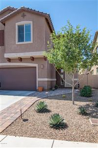 Photo of 693 W Calle Canto Sereno, Sahuarita, AZ 85629 (MLS # 21922101)