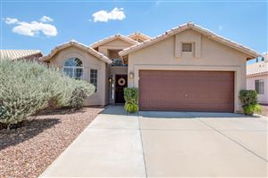 Photo of 7655 W Summer Sky Drive, Tucson, AZ 85743 (MLS # 21917123)