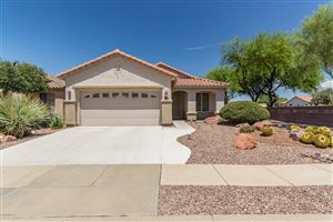 Photo of 7706 W Starry Night Lane, Tucson, AZ 85743 (MLS # 21922196)