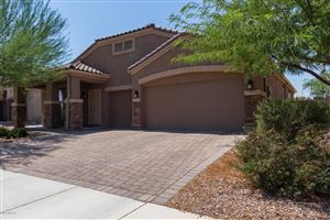 Photo of 9709 N Hebden Way, Marana, AZ 85653 (MLS # 21923219)