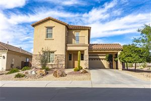 Photo of 12095 N Quail Feather Boulevard, Marana, AZ 85658 (MLS # 21928238)