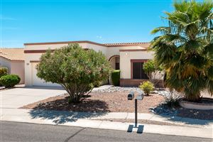 Photo of 14287 N Rusty Gate Trail, Oro Valley, AZ 85755 (MLS # 21833278)