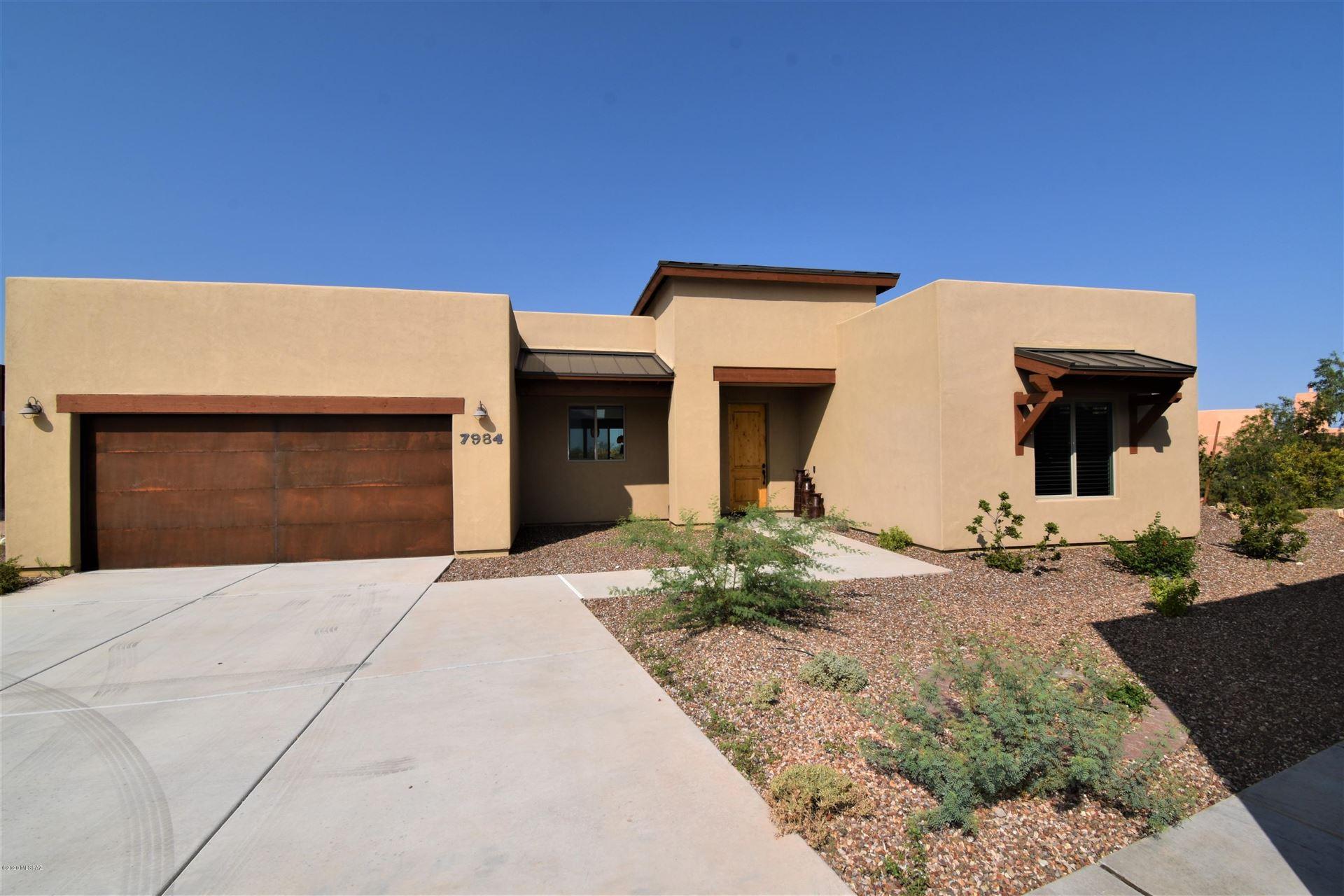 7984 S Galileo Lane, Tucson, AZ 85747 - MLS#: 22023308