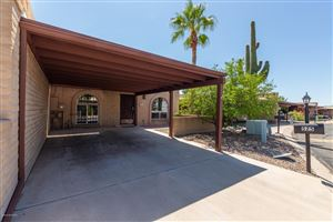 Photo of 525 W Calle Lago, Tucson, AZ 85704 (MLS # 21924311)