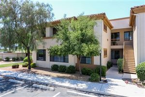 Photo of 2550 E River Road #21201, Tucson, AZ 85718 (MLS # 21917318)