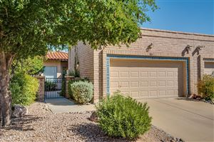 Photo of 251 E Crooked Stick Drive, Tucson, AZ 85737 (MLS # 21924326)