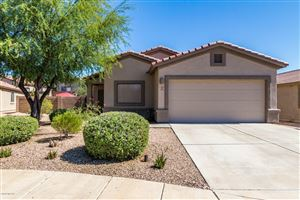 Photo of 12442 N Pinnacle Vista Court, Marana, AZ 85658 (MLS # 21926370)