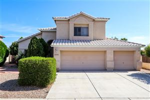 Photo of 7358 W Silver Sand Drive, Tucson, AZ 85743 (MLS # 21915423)