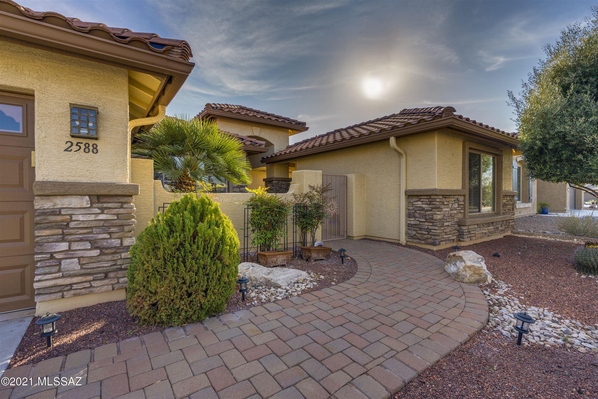2588 E Arica Way, Green Valley, AZ 85614 - #: 22100440