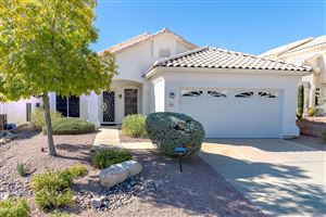 Photo of 5153 N Standing Rock Place, Tucson, AZ 85750 (MLS # 21929489)