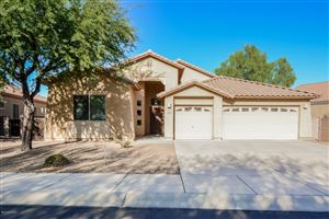 Photo of 7967 N Rondure Loop, Tucson, AZ 85743 (MLS # 21918500)