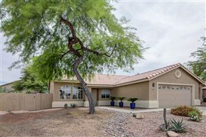 Photo of 7555 W Summer Sky Drive, Tucson, AZ 85743 (MLS # 21912604)