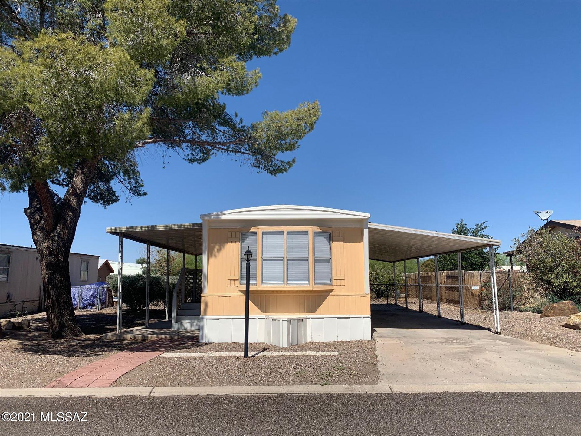 6341 N Lime Way, Tucson, AZ 85741 - MLS#: 22112647