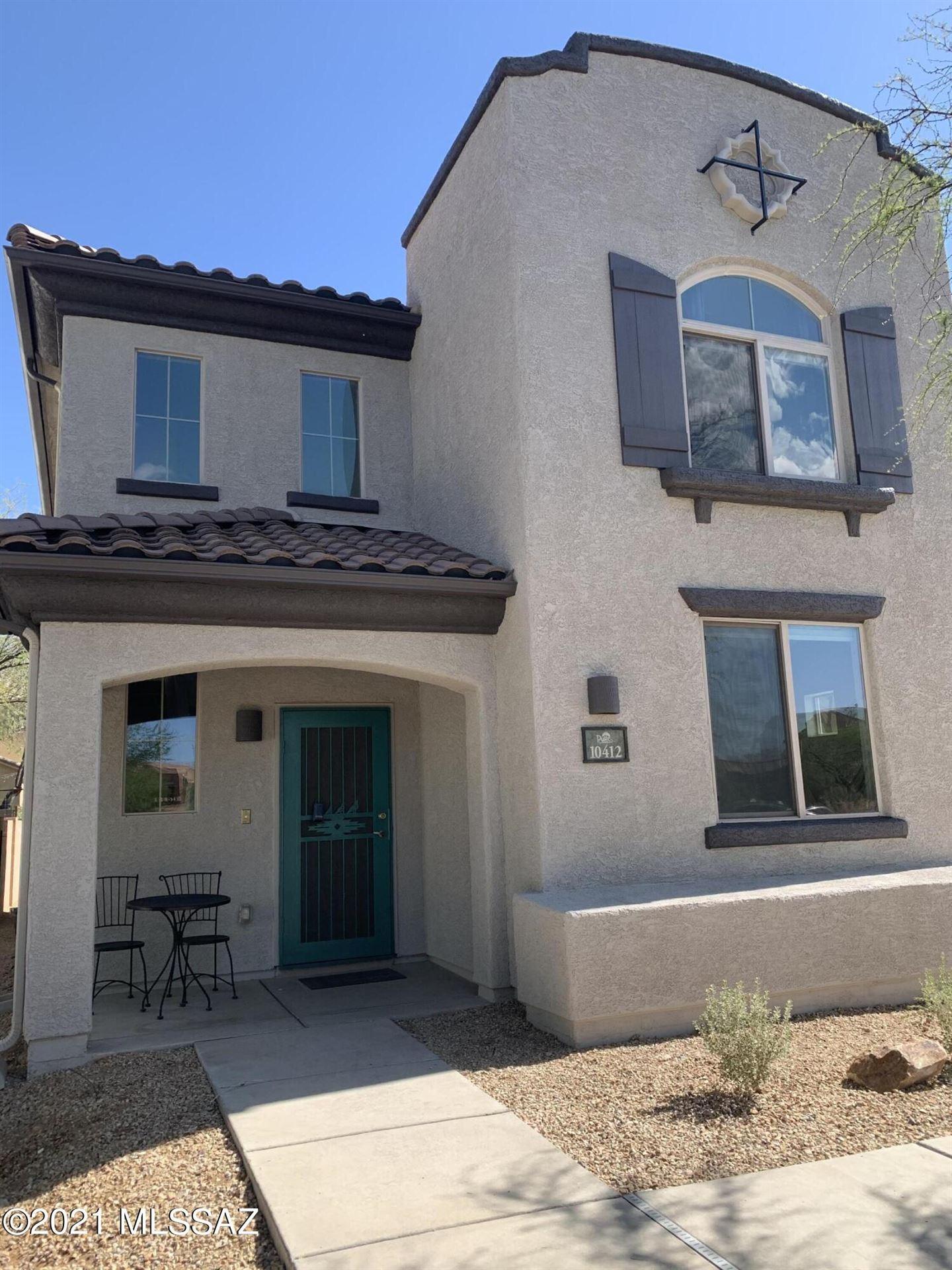 10412 E Capercaillie Street, Tucson, AZ 85747 - MLS#: 22110660