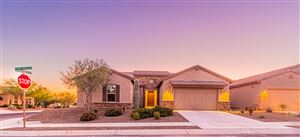 Photo of 4374 W Summit Ranch Place, Marana, AZ 85658 (MLS # 21926698)
