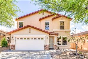 Photo of 12934 N Yellow Orchid Drive, Oro Valley, AZ 85755 (MLS # 21924799)