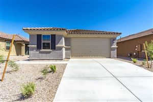 Photo of 11546 N Boll Bloom lot 82 NW Drive, Marana, AZ 85653 (MLS # 21921882)