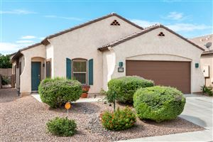 Photo of 873 W Calle Muro Fuerte, Sahuarita, AZ 85629 (MLS # 21921971)