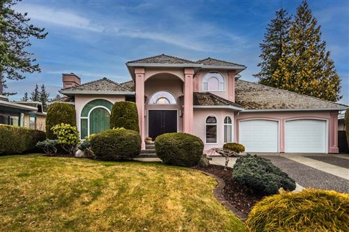 Photo of 1636 KEMPLEY COURT, Abbotsford, BC V2S 5A6 (MLS # R2607030)