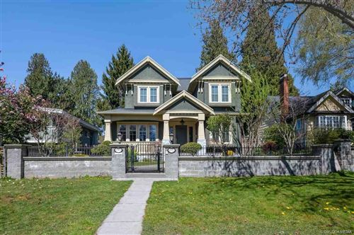 Photo of 1763 W 62ND AVENUE, Vancouver, BC V6P 2G1 (MLS # R2601138)