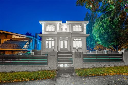 Photo of 2422 ANCASTER CRESCENT, Vancouver, BC V5P 2N4 (MLS # R2618335)