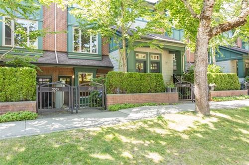 Photo of 2551 EAST MALL, Vancouver, BC V6T 2K8 (MLS # R2604703)