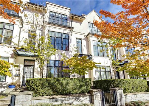 Photo of 6288 EAGLES DRIVE, Vancouver, BC V6T 0A3 (MLS # R2626717)