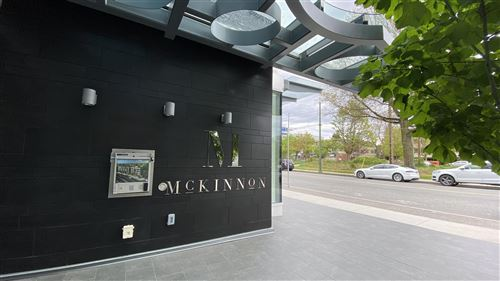 Photo of 205 6333 WEST BOULEVARD, Vancouver, BC V6M 0C1 (MLS # R2603919)