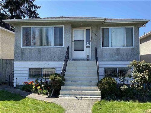 Photo of 865 NANAIMO STREET, Vancouver, BC V5L 4S8 (MLS # R2567936)