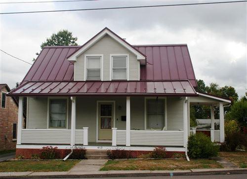 Photo of 413 S WASHINGTON STREET, Muncy, PA 17756 (MLS # WB-91338)