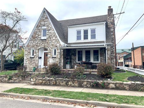 Photo of 113 N WASHINGTON STREET, Lock Haven, PA 17745 (MLS # WB-91369)