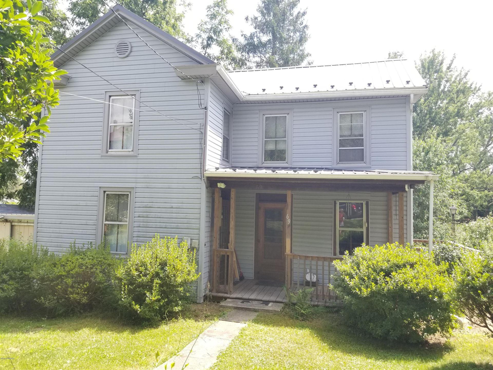 69 JOHNSON STREET, Montgomery, PA 17752 - #: WB-90875