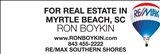 Ron Boykin, RE/MAX Southern Shores