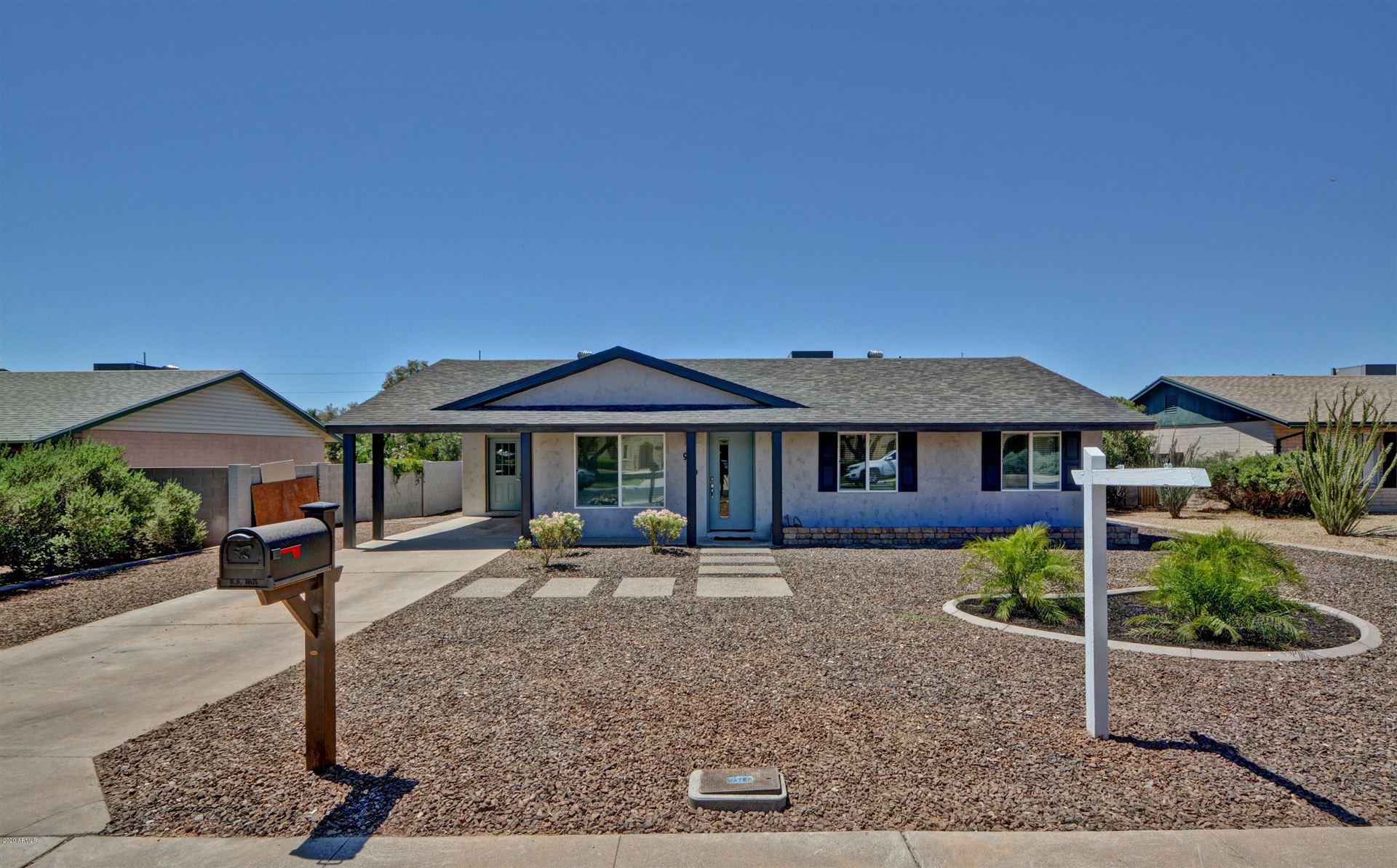 Property Image Of 919 E Cheryl Drive In Phoenix, Az